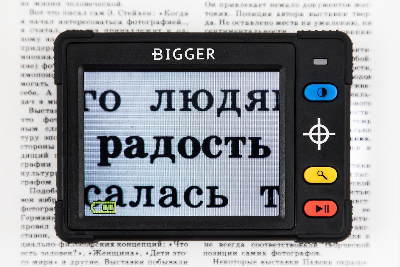 Bigger B1-35TV режим работы - основной