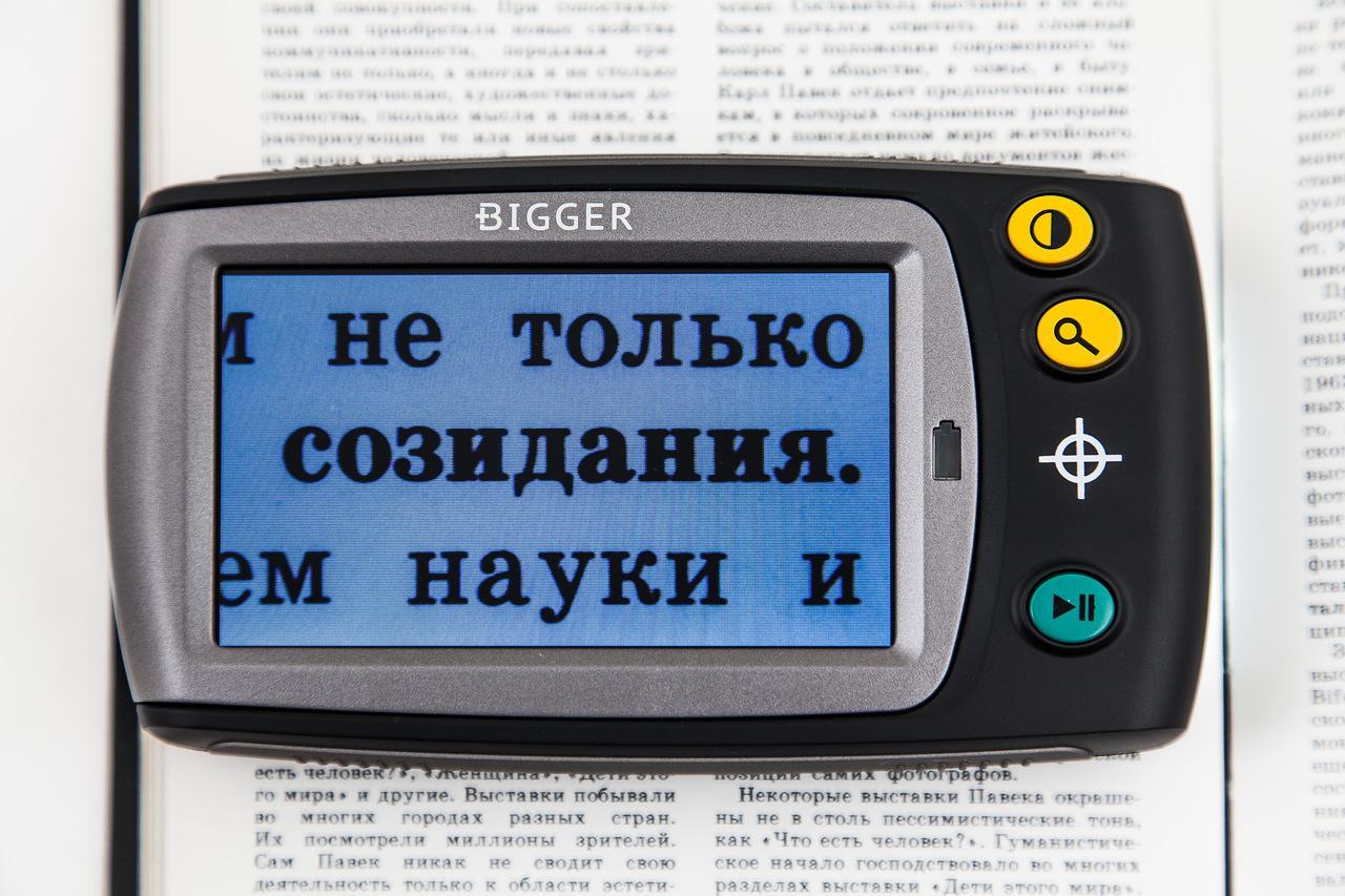 Bigger B1-43TV - режим работы (основной)