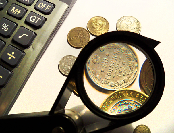 В подарок коллекционеру монет ямало ненецкий монета 10 рублей